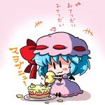 +++ :3 bat_wings blue_hair bow cake chibi closed_mouth detached_wings food hair_bow mob_cap musical_note noai_nioshi patch remilia_scarlet short_hair touhou translation_request wings