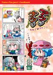 2girls 4koma :3 blue_hair bow closed_mouth comic commentary_request cover cover_page hair_between_eyes hair_bow izayoi_sakuya mob_cap multiple_girls noai_nioshi open_mouth puyopuyo red_bow remilia_scarlet short_hair touhou translation_request |_|