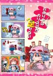 !? 3girls 4koma :3 bat_wings blue_hair bow chibi closed_eyes comic commentary_request cover cover_page detached_wings hair_between_eyes hair_bow hong_meiling izayoi_sakuya mob_cap multiple_girls noai_nioshi o_o puffy_sleeves red_bow refrigerator remilia_scarlet short_hair short_sleeves touhou translation_request wings yakult