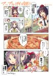 !? 5girls apple_pie black_hair blonde_hair bow brown_hair comic crowd detached_sleeves eating_contest flower hair_bow hair_flower hair_ornament hair_tubes hakurei_reimu hat highres kirisame_marisa low_twintails makuwauri microphone multiple_girls purple_hair shameimaru_aya smile tokin_hat touhou translated tsukumo_benben tsukumo_yatsuhashi twintails violet_eyes witch_hat
