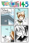 !! 1boy 4koma blonde_hair catstudioinc_(punepuni) comic commentary_request highres kagamine_len left-to-right_manga necktie no_toilet_paper ponytail restroom sailor_collar shaded_face sigh thai translation_request vocaloid