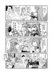 >_< 1boy 4koma 6+girls ahoge animal_ears arachne black_sclera blank_eyes blush breasts centaur centorea_shianus cleavage comic detached_sleeves doll drill_hair dullahan everyone extra_eyes fangs feathered_wings goo_girl hair_ornament hairclip hand_gesture hand_on_another's_cheek hand_on_another's_chest hand_on_another's_face harpy harukabo head_fins highres horse_ears horse_tail insect_girl kurusu_kimihito lala_(monster_musume) lamia long_hair mermaid meroune_lorelei miia's_mother miia_(monster_musume) monochrome monster_girl monster_musume_no_iru_nichijou mother_and_daughter multiple_girls multiple_legs on_bed pajamas papi_(monster_musume) payot pointy_ears polishing ponytail rachnera_arachnera scales seiza sexually_suggestive shirtless short_hair sitting sleeping spider_girl suu_(monster_musume) sweatdrop sword tail translation_request very_long_hair weapon wings