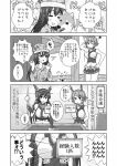 2girls ahegao comic commentary dog fingerless_gloves garter_belt gloves headgear highres kantai_collection long_hair masara midriff monochrome multiple_girls mutsu_(kantai_collection) nagato_(kantai_collection) pajamas pom_poms shiba_inu short_hair translated