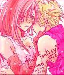 1boy 1girl blonde_hair blush character_name cleavage cloud_strife cloud_tifa copyright_name final_fantasy final_fantasy_vii hug lowres pink pink_hair red_eyes tifa_lockhart