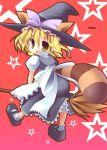 blonde_hair broom hat kirisame_marisa looking_back nagomi_tozakura raccoon_ears raccoon_tail short_hair tail touhou witch_hat yellow_eyes