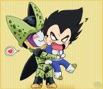 blush cell_(dragonball) chibi dragonball heart hug lowres vegeta