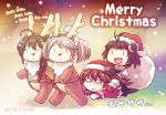 4girls :d acea4 ahoge animal_costume antlers braid brown_hair christmas dated double_bun hair_ribbon hat kantai_collection merry_christmas multiple_girls naka_(kantai_collection) o_o open_mouth pleated_skirt purple_hair red_nose reindeer_antlers reindeer_costume ribbon ryuujou_(kantai_collection) sack santa_costume santa_hat sazanami_(kantai_collection) scrunchie shigure_(kantai_collection) short_twintails single_braid skirt smile thigh-highs twintails |_|