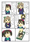 2girls arms_behind_back bangs blunt_bangs cellphone comic crossed_arms k-on! kuroki_tomoko love_live!_school_idol_project minami_kotori multiple_girls nakano_azusa one_side_up phone school_uniform shiitake_nabe_tsukami smartphone translation_request twintails watashi_ga_motenai_no_wa_dou_kangaetemo_omaera_ga_warui! yazawa_nico