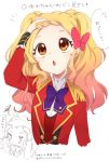 :o adjusting_hair aikatsu!_(series) aikatsu_stars! blonde_hair bow bowtie brown_hair commentary_request cropped_torso embarrassed epaulettes forehead hair_bow highres jacket long_hair looking_up multicolored_hair nijino_yume open_mouth pink_bow pink_hair red_jacket s4_uniform sketch speech_bubble supersaiazin-kanako translation_request twintails