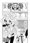 1girl 3koma absurdres comic hammer highres inoshishi_sutivu medusa monochrome original sculpting sculpture snake_hair translation_request
