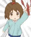 1girl brown_eyes brown_hair hirasawa_yui k-on! kindergarten lobster school_uniform short_hair topknot younger