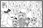 1boy 4girls admiral_(kantai_collection) amatsukaze_(kantai_collection) kantai_collection monochrome multiple_girls samara shimakaze_(kantai_collection) tokitsukaze_(kantai_collection) translation_request yukikaze_(kantai_collection)
