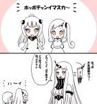 3girls blush_stickers horn horns kantai_collection mittens monster multiple_girls open_mouth original pale_skin ponytail red_eyes roshiakouji-chan seaport_hime shinkaisei-kan side_ponytail translated white_hair