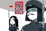 1boy 1girl abyssal_admiral_(kantai_collection) admiral_suwabe black_hair blue_eyes chi-class_torpedo_cruiser comic facial_hair goatee ha-class_destroyer he-class_light_cruiser ho-class_light_cruiser i-class_destroyer ka-class_submarine kantai_collection kei-suwabe military military_uniform mustache naval_uniform ne-class_heavy_cruiser ni-class_destroyer nu-class_light_aircraft_carrier pale_skin re-class_battleship ri-class_heavy_cruiser ro-class_destroyer ru-class_battleship shinkaisei-kan so-class_submarine ta-class_battleship to-class_light_cruiser translation_request tsu-class_light_cruiser uniform wa-class_transport_ship wo-class_aircraft_carrier yo-class_submarine