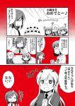 4girls futsuu_no_joshikousei_ga_locodol_yattemita highres kohinata_yukari long_hair mikoze_yui multiple_girls nazukari_mirai open_mouth smile translation_request uogokoro-kun usami_nanako
