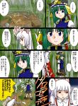 back-to-back bamboo bamboo_forest blue_eyes bow check_translation comic forest fujiwara_no_mokou green_hair hair_ribbon hand_in_pocket hand_on_hip hat head_bump headbump knife long_hair looking_back nature red_eyes ribbon rod_of_remorse scolding shikieiki_yamaxanadu silver_hair smoke stool supon suspenders touhou translated translation_request