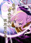 1girl attack from_above gold_saint h-new incoming_attack saint_seiya solo touhou yakumo_yukari