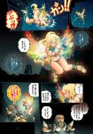 >_< ankle_lace-up armor bikini_armor blonde_hair blush breasts cave cleavage comic cross-laced_footwear daimaou_k facepalm faceplate floating goddess haevest invisible_wall knees_together_feet_apart long_hair midriff navel original ponytail purusena rudeus sandals sheath sheathed side-tie_bottom sky star_(sky) starry_sky sword translation_request weapon wings wrist_wraps