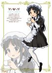 1girl akiyama_mio black_eyes black_hair cup hat k-on! long_hair maid pantyhose ryunnu teacup zoom_layer