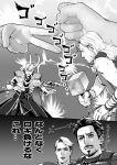 avengers captain_america hammer helmet hideono6 horns iron_man janken loki_(marvel) marvel mjolnir monochrome parody steve_rogers thor_(marvel) tony_stark translation_request