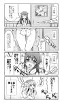 2girls 4koma akatsuki_(kantai_collection) alternate_costume closed_eyes closed_mouth comic hat have_to_pee hibiki_(kantai_collection) k_hiro kantai_collection long_hair monochrome multiple_girls open_mouth pajamas santa_hat smile tears toilet translation_request trembling wavy_mouth