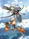 1girl arrow blue_eyes bow_(weapon) clouds cloudy_sky crossover grey_hair highres kantai_collection laser_sight marvel mecha_musume rocket_boots sky solo weapon