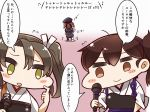 3girls kaga_(kantai_collection) kantai_collection multiple_girls tanaka_kusao translation_request z3_max_schultz_(kantai_collection) zuikaku_(kantai_collection)