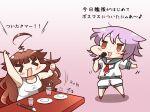 2girls kantai_collection kuma_(kantai_collection) multiple_girls tama_(kantai_collection) tanaka_kusao translation_request