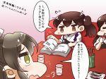 3girls akagi_(kantai_collection) kaga_(kantai_collection) kantai_collection multiple_girls tanaka_kusao translation_request zuikaku_(kantai_collection)