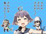 3girls kantai_collection multiple_girls nagato_(kantai_collection) prinz_eugen_(kantai_collection) sakawa_(kantai_collection) tanaka_kusao translation_request