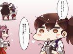 4girls jun'you_(kantai_collection) kaga_(kantai_collection) kantai_collection multiple_girls nagato_(kantai_collection) sakawa_(kantai_collection) tanaka_kusao translation_request