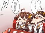 2girls kantai_collection kirishima_(kantai_collection) kongou_(kantai_collection) multiple_girls tanaka_kusao translated