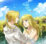 1boy 1girl blonde_hair blue_eyes couple edward_elric flower fullmetal_alchemist hetero long_hair ponytail riru smile sunflower winry_rockbell