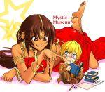 book dark_skin feet grin hands jewelry mystic_museum nekoguchi poke poking smile