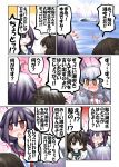 ahoge al_bhed_eyes amber_eyes black_hair headgear kantai_collection lavender_hair long_hair miyuki_(kantai_collection) murakumo_(kantai_collection) ouno payot purple_hair ribbon school_uniform serafuku short_hair slit straight_hair taigei_(kantai_collection) whale