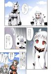 5girls ahoge barefoot blonde_hair brown_hair comic dress grey_hair grey_skin hatsukaze_(kantai_collection) highres horn horns jintsuu_(kantai_collection) kantai_collection long_hair maikaze_(kantai_collection) multiple_girls northern_ocean_hime pleated_skirt red_eyes school_uniform seaport_hime shinkaisei-kan skirt sleeveless sleeveless_dress tadano_myoushi tears torn_clothes torn_skirt translation_request white_dress