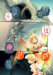 1boy 1girl armor bare_shoulders bikini_armor blonde_hair breasts cave cleavage comic daimaou_k goddess haevest long_hair midriff original ponytail purusena rainbow rudeus surprised sword translation_request weapon wings yellow_eyes