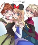 3girls :d anna_(frozen) aurora_(disney) bare_shoulders blonde_hair blue_dress blue_eyes breasts cape cleavage disney dress elsa_(frozen) frozen_(disney) green_eyes highres kokuchuutei long_hair looking_at_viewer mickey_mouse_ears multiple_girls open_mouth redhead short_hair sleeping_beauty smile