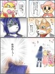 1boy 4koma 6+girls @_@ blush bow circlet comic doubutsu_no_mori fire_emblem fire_emblem:_kakusei fox_girl fox_mccloud fox_tail furry green_eyes hair_bow jewelry krystal lips lucina multiple_girls necklace nintendo open_mouth pink_hair princess_peach scarf solid_oval_eyes star_fox super_mario_bros. super_smash_bros. surrounded tail translation_request villager_(doubutsu_no_mori) wendy_o._koopa