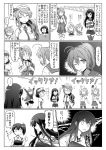 6+girls akagi_(kantai_collection) aoba_(kantai_collection) comic commentary_request highres kaga_(kantai_collection) kantai_collection littorio_(kantai_collection) monochrome multiple_girls ooyodo_(kantai_collection) spaghe translation_request uzuki_(kantai_collection)
