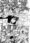1girl comic explosion greyscale ha-class_destroyer kantai_collection monochrome ocean ru-class_battleship shinkaisei-kan splashing straight_hair zepher_(makegumi_club)