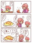 apron child comic cooking diavolo drawing father_and_daughter frying_pan green_eyes jojo_no_kimyou_na_bouken ketchup omelet pink_hair tied_hair translated trish_una warabi_mochi_(mochigome99) younger