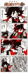 2boys 4koma ;p comic demon_horns demon_wings flat_gaze haiiro_teien horns ivlis mogeko_(okegom) monster multiple_boys one_eye_closed red_eyes sadism satanick squirrel tongue tongue_out translated wings you_gonna_get_raped