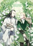 2013 2boys arrow artist_name black_hair blonde_hair book bow_(weapon) elf elrond eye_contact flower legolas long_hair looking_at_another lord_of_the_rings male_focus multiple_boys pointy_ears smile starshadowmagician weapon