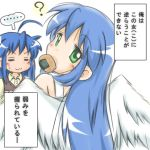 2girls :3 blue_hair closed_eyes cookie food gaketsu green_eyes izumi_kanata izumi_konata long_hair lucky_star mother_and_daughter multiple_girls see-through translation_request wings