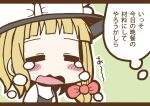 adomi blonde_hair comic crying hat kirisame_marisa millipen_(medium) open_mouth short_hair tears touhou traditional_media witch_hat