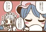 adomi blue_hair braid comic cup drinking hat izayoi_sakuya maid millipen_(medium) remilia_scarlet short_hair silver_hair solid_oval_eyes teacup touhou traditional_media twin_braids