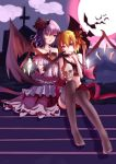 2girls absurdres alternate_costume backlighting bat bat_wings black_legwear blonde_hair bow breasts brooch cleavage clouds collarbone cross dress finger_to_mouth flandre_scarlet flower frilled_dress frills hair_flower hair_ornament hand_on_another's_cheek hand_on_another's_face head_tilt highres jewelry looking_at_viewer moon moonlight mountain multiple_girls night night_sky no_shoes nose open_mouth purple_dress purple_hair red_eyes red_moon red_pupils red_skirt remilia_scarlet rose scarlet_devil_mansion short_hair siblings side_ponytail silhouette sisters sitting skirt skull sky slit_pupils small_breasts smile stairs tagme thigh-highs touhou violet_eyes visible_air wings yue_ling_yu