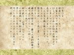 no_humans tagme text_only_page translation_request yomoyama_(toirets)