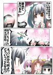 arare_(kantai_collection) comic commentary i-class_destroyer kagerou_(kantai_collection) kantai_collection kasumi_(kantai_collection) multiple_girls ouno_(nounai_disintegration) ri-class_heavy_cruiser ro-class_destroyer shinkaisei-kan shiranui_(kantai_collection) translated
